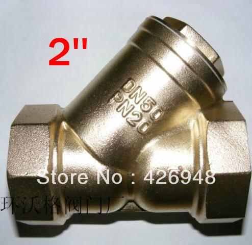 FAS 21013 Обратный клапан 2, DN50