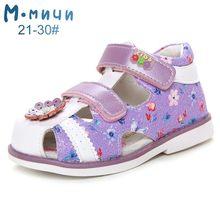Mmnun 3 = 2 בנות סנדלי ילדים נעלי סנדלי בנות אורטופדי סנדלי סגור הבוהן ילדי סנדלי 2019 קיץ גודל 21-32 ML2616(China)