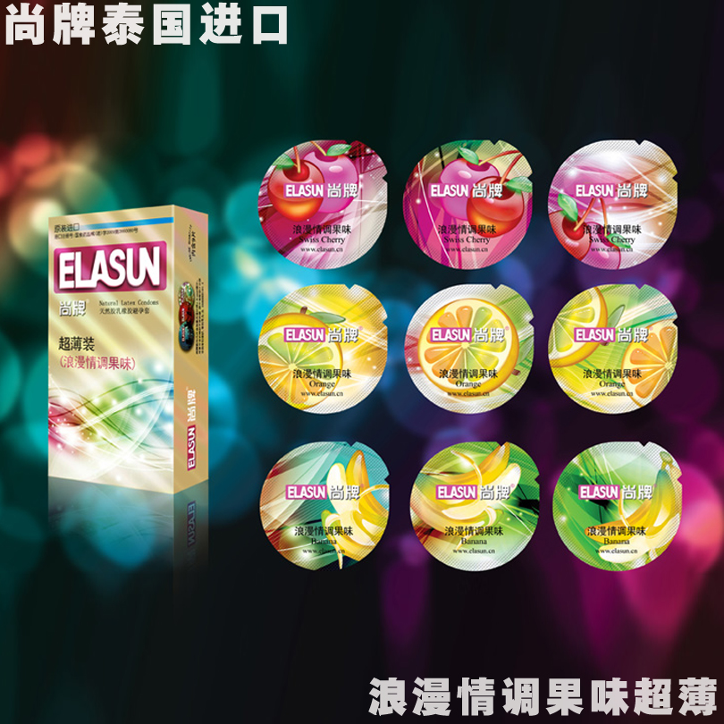 Imported from Thailand is condom fruity ultra-thin condom trial center to be mailed free samples(China (Mainland))