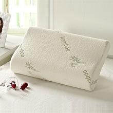 High Quality Bamboo Fiber Pillow Slow Rebound Memory Foam Pillow Health Care Memory Foam Pillow Massager Travesseiro Almohada(China (Mainland))