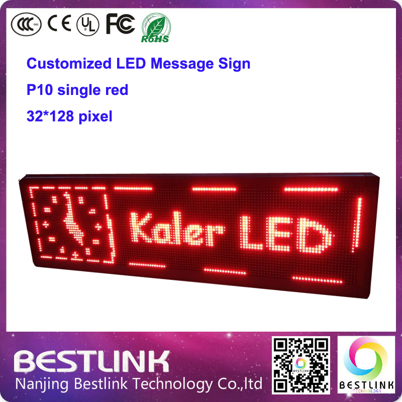 p10 led display module single red outdoor 320*1280mm customized led message sign running text taxi top sign board led screen(China (Mainland))