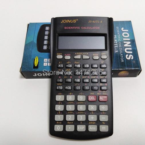 function machine calculator