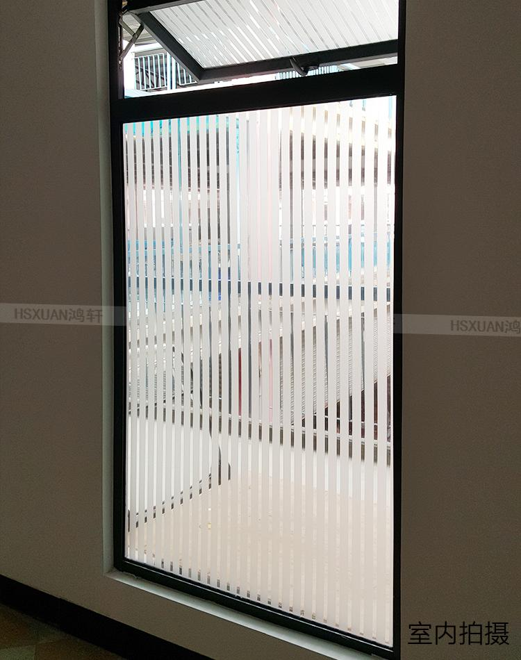 Compare Prices On Frosted Glass Tint Online Shopping Buy