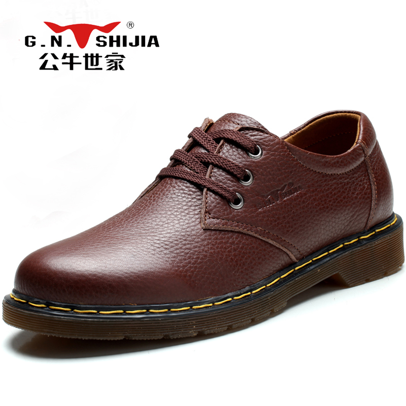 G.N. SHI JIA 2017 British Style Lace Up Men's Casual Shoes Brown Full Grain Leather Upper Rubber Sole Male Leisure Shoes 888240