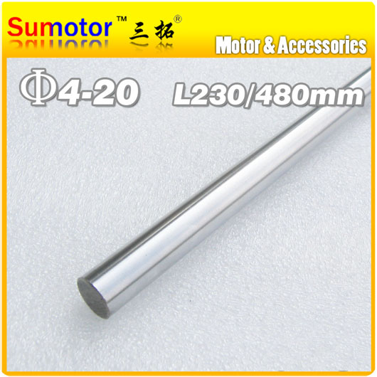 D4 L230 Diameter 4mm Length 230mm 45# Steel shaft, Toy axle transmission rod shaft frame model accessories DIY for CNC XYZ(China (Mainland))