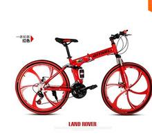 bike(China (Mainland))