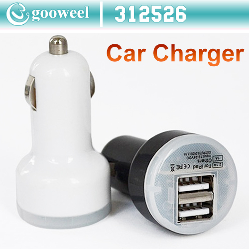 Gooweel New 2 Port Dual USB Car Charger Adapter for iPhone 5 4 4s For ipad for Samsung Galaxy S3 Note 3(China (Mainland))