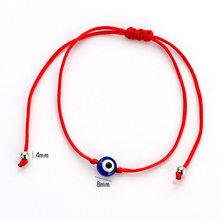 מזל עין תורכי עין רעה צמידי נשים גברים בעבודת יד קלוע חבל שרשרת אדום צמיד נשי EY1404(China)
