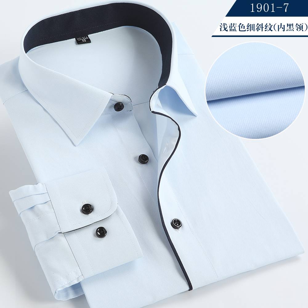 High quality male long sleeve slim shirt easy care business casual formal male shirt men s