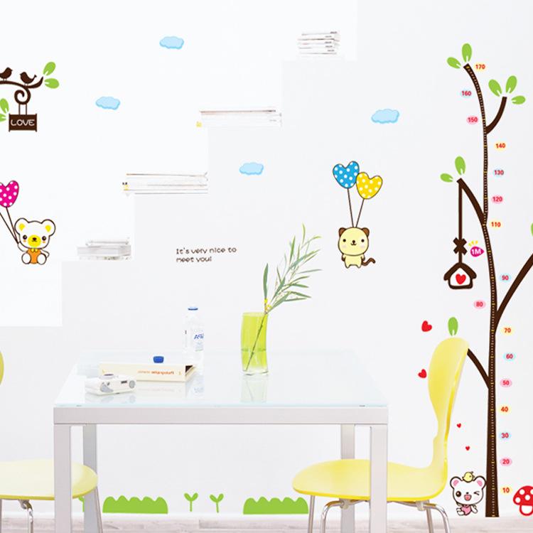 Стикеры для стен JUNJI 95365