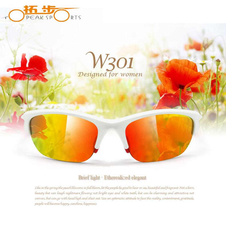 Здесь можно купить  Sunglasses Women  Original TOPEAK Bicycle Cycling Eyewear Bike Goggles Glasses Gafas Oculos Ciclismo TR90 Frame Free Shipping  Спорт и развлечения
