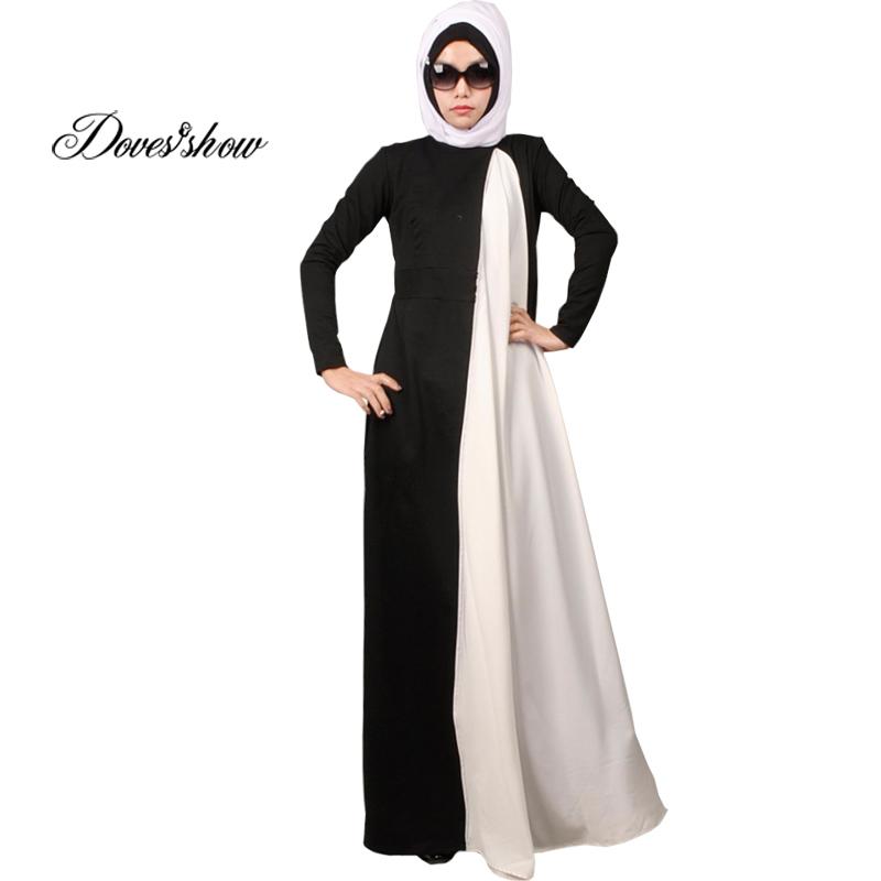Мусульманская одежда спб
