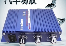 Car speaker amplifier car audio player 8251A Peak 150W