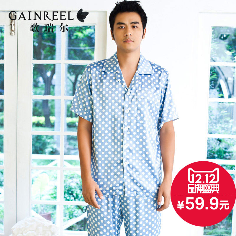 2015 summer short sleeved pajamas song Riel Polka Dot cute suit casual comfort for men Pyjamas