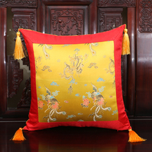 Dragon Patchwork Cushion Cover