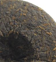 150g Iceland Old Tree Pu erh Tea 2011 Year Lancang Ripe Puer Tea Cake