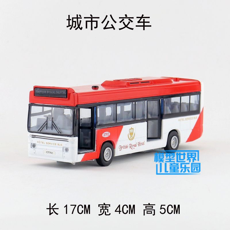 Gift for baby 1pc 17cm delicacy classic city car public bus Acousto-optic alloy model home decoration boy toy(China (Mainland))