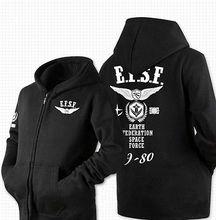 Japanese anime Mobile Suit Gundam cosplay black Coat Jacket Sweatshirt Hoodie Free Shipping