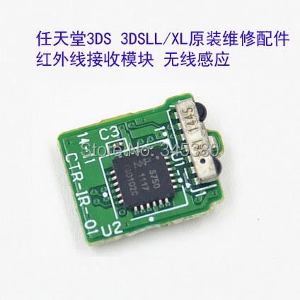 Wireless WIFI Module Board Replacement Parts for 3DS 3ds ll xl 10PCS(China (Mainland))