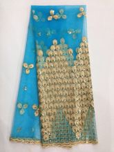 New high quality African swiss voile fabric for wedding dress with gold line,FC1558 sky blue africa cord lace fabric(China (Mainland))