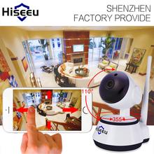 Smart Security Camera Security 720P HD