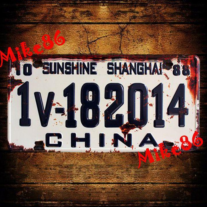[ Mike86 ] SUNSHINE SHANGHAI 1V-182014 CHINA License Plates Vintage Art wall decor House Bar Cafe D-112 mix order 30*15 CM(China (Mainland))