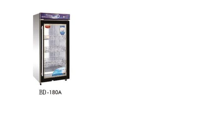 Glass door+stainless steel body+ozone sterilization+peony serial elecrtial towel sterilization cabinet