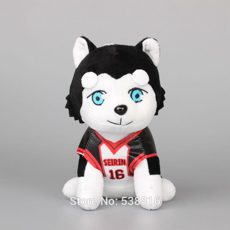 High Quality 10 pcs/Lot Kuroko no Basuke 7 18cm Dog SEIRIN 16 Plush Toy Dolls<br><br>Aliexpress