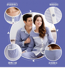 New Arrive Leisure Pajamas Full Sleeve Couples 100% Cotton Homewear Suit(China (Mainland))