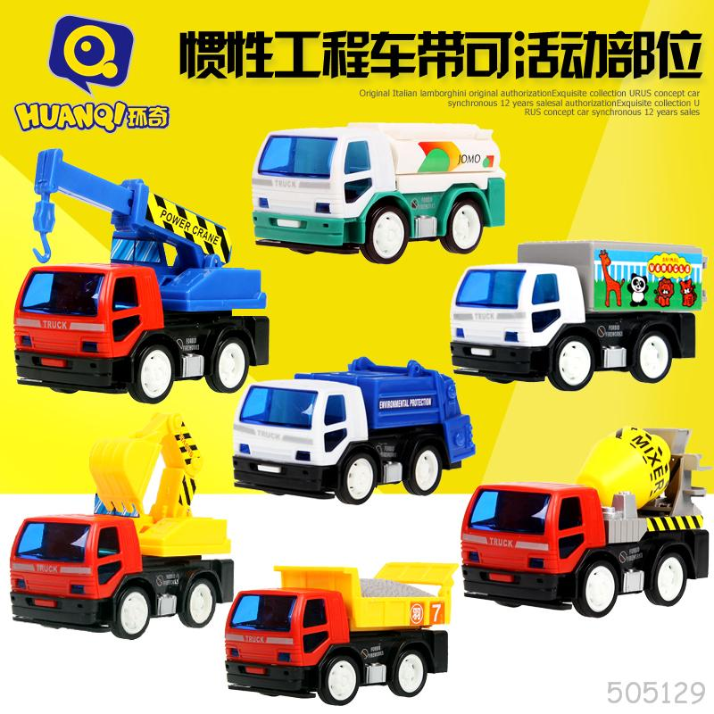 Huanqi Children's Toy Inertial Construction vehicles Excavator Transporter Baby Toys Car 7pcs/lot(China (Mainland))