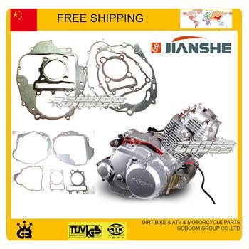 BASHAN JIANSHE JS250-5-3 ATV 250CC FULL SET ENGINE PAPER GASKET ALLOY CYLINDER HEAD GASKET