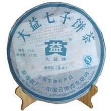 puer, 357g puerh tea, Chinese tea,Raw Pu-erh,Shen Pu'er, Free shipping