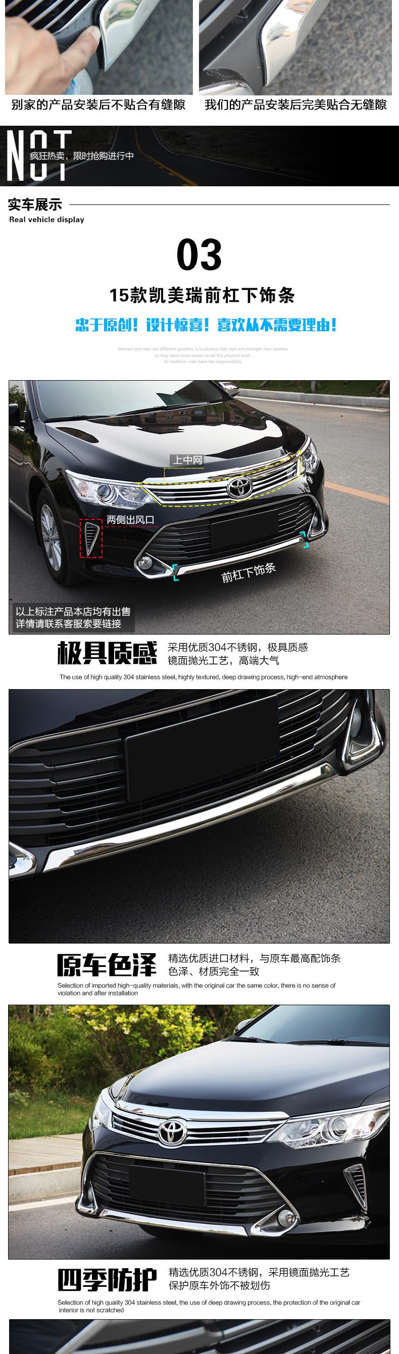 Купить & T Для Toyota Camry 2015 Бампер хромированной отделкой автомобилей стайлинг Автомобиля Специальный высококачественный ABS Camry Передний бампер наклейки отделка
