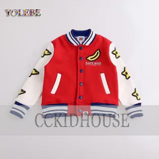 wholesale / lot new baby milo bananas stars Cotton baseball jacket boys outerwear kids clothes children girls coats girls jacket(China (Mainland))