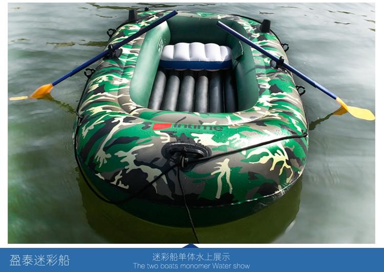 надувная лодка на двоих фото