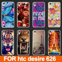 Buy Painting Beautiful Rose Flowers eiffel towers colored animals Hard Cover Case HTC Desire 626 Case Skin Shell Hood for $1.50 in AliExpress store