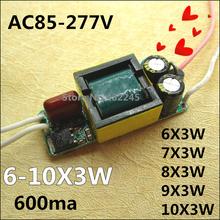 Free shipping 5 pieces 18W 20W 30W 600mA 0.6A LED driver, 110V 120V  220V 230V 240V lamp power supply  DC18-33V high quality.(China (Mainland))