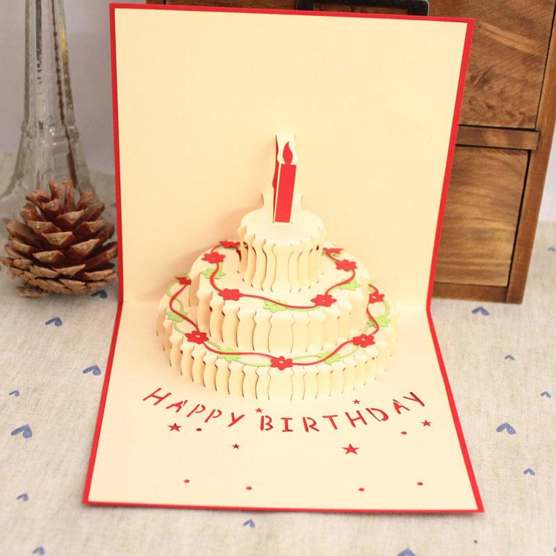 3д открытки на день рождения