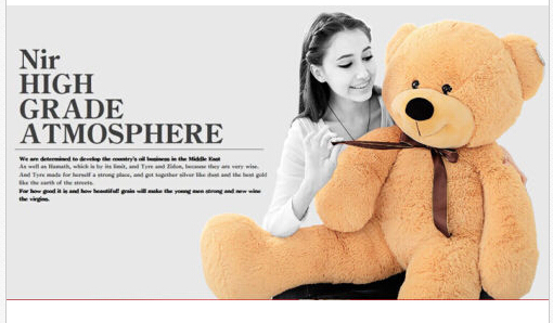 hot!new 120CM BIG CUTE light brown PLUSH TEDDY BEAR HUGE SOFT 100% PP COTTON TOY(China (Mainland))