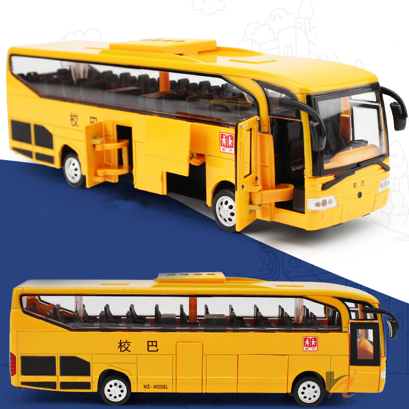 Diecast Metal Model 1:32 Alloy Pull Back Musical Big School Bus Gift Toy Cars Free Shipping(China (Mainland))