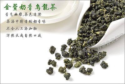 Top grade Milk Jinxuan Oolong * Taiwan Milk Flavour Oolong Tea 100g<br><br>Aliexpress