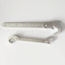 2x Set Universal Wrench Adjustable Aluminium Alloy Fittings Tools Spanner