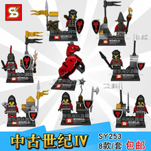 10Lot SY253 Building Blocks Super Heroes Minifigures Castle Black Dragon Knight Riders Royal medieval soldiers Horse Figures