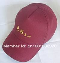 cheap price wholesale promotional baseball cap with good quality(China (Mainland))