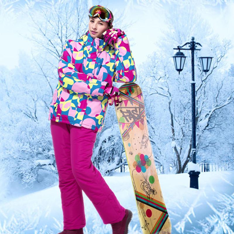 Лыжные Костюмы Женские Краснодар