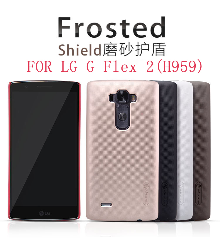 Case for LG G Flex 2(H959) NILLKIN Super Frosted Shield back cover with free screen protector and Retail package(China (Mainland))