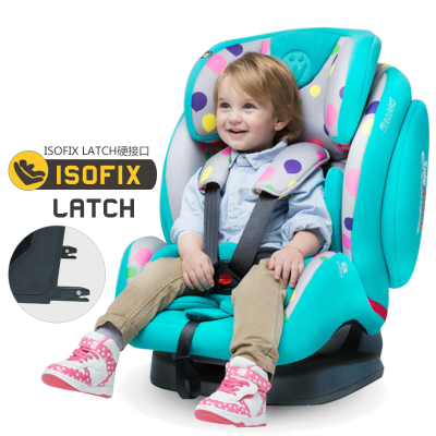 9 month 12 years baby car safety seat kids car seat 36kg car chairs for children toddlers car seat cover harness