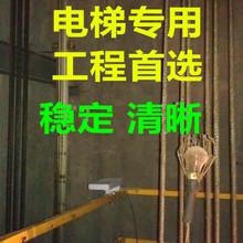 2.4G outdoor CPE elevator bridge wireless monitoring network camera wireless video monitoring transmitter(China (Mainland))