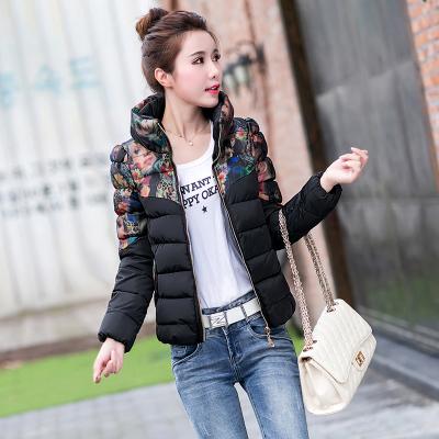 Image Gallery new korean fashion jacket