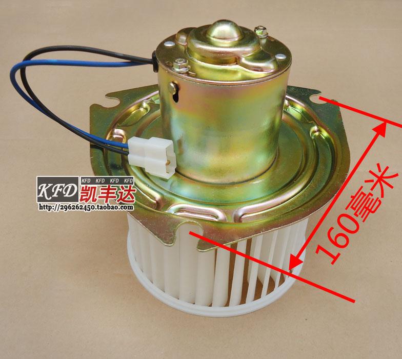 Carter / Kato / Sumitomo / Modern / Kobelco / Komatsu / Daewoo excavator heater blower motor truck(China (Mainland))